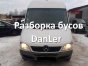 Фотография Mercedes-Benz Sprinter.